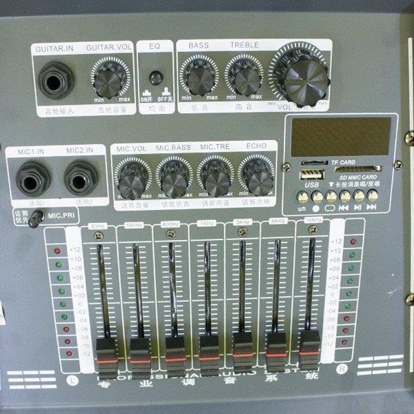 Bảng điều khiển loa Temeisheng QX-1518A